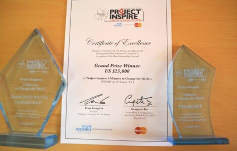 REACH wins Project Inspire 2014